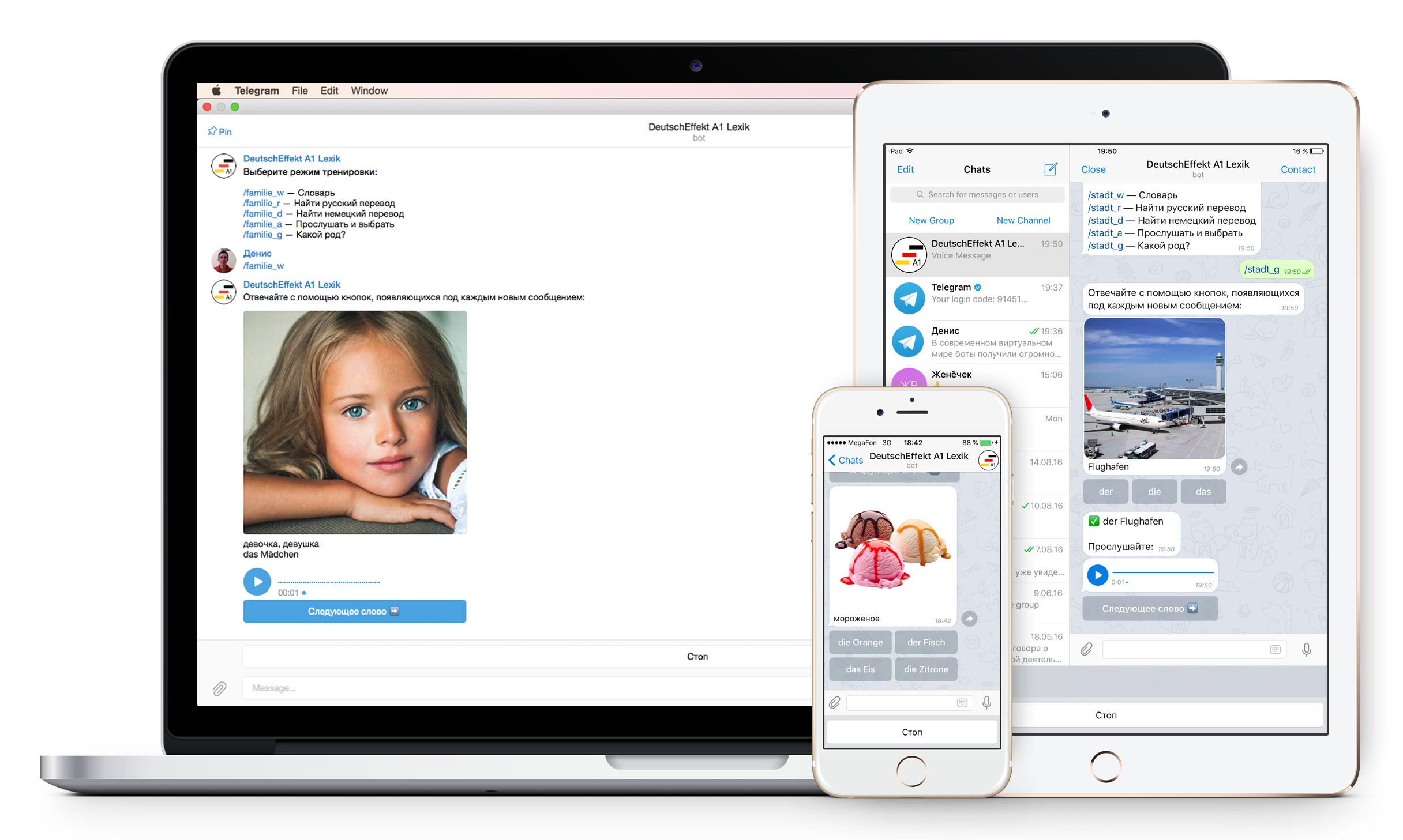 DeutschEffekt Lexik Bot for Telegram